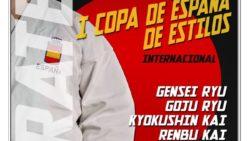 I Copa de España de Estilos de Kárate, abril 2021